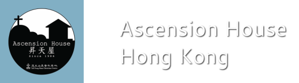 Ascension House - Hong Kong